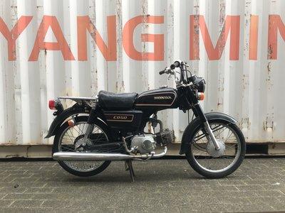 Honda CD50 benly Japans, Zwart, 9018 km