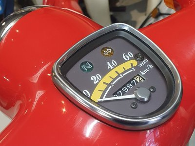 VERKOCHT ! Honda Little cub, Japans, rood, 7986km