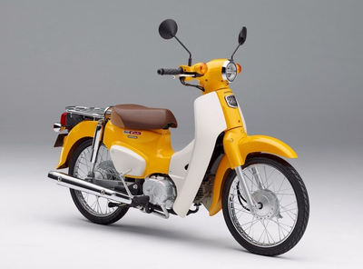 Coming soon! Honda Supercub, New, 2020, Yellow
