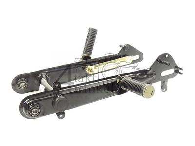 Bras oscillant C50, modèle basses, noir, imitation