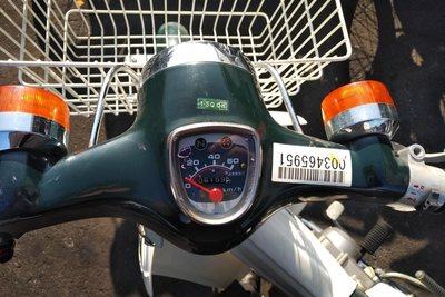 Coming soon! Honda C50 NT Japanese, green, 6159 km