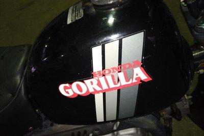 Coming soon! Honda Gorilla, Japanese, 9037 km