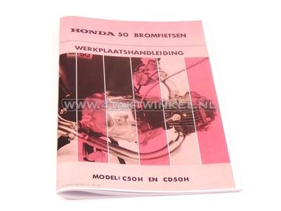 Manuel d'atelier, copie Honda C50 et CD50 (SS50)
