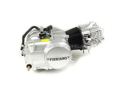 Moteur, 85cc, semi-automatique, YX, 4 vitesses