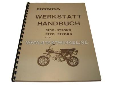 Manuel d'atelier, Honda Dax OT 6 volts