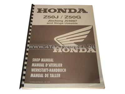 Manuel d'atelier, Honda Monkey Z50J