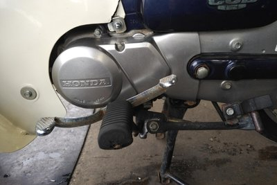 Honda C50 NT, 2952km, with papers!