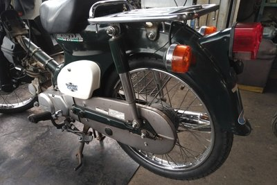 Honda C50 NT, 3227km, with papers!